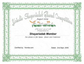 Yoindia Shayariadab Certificate